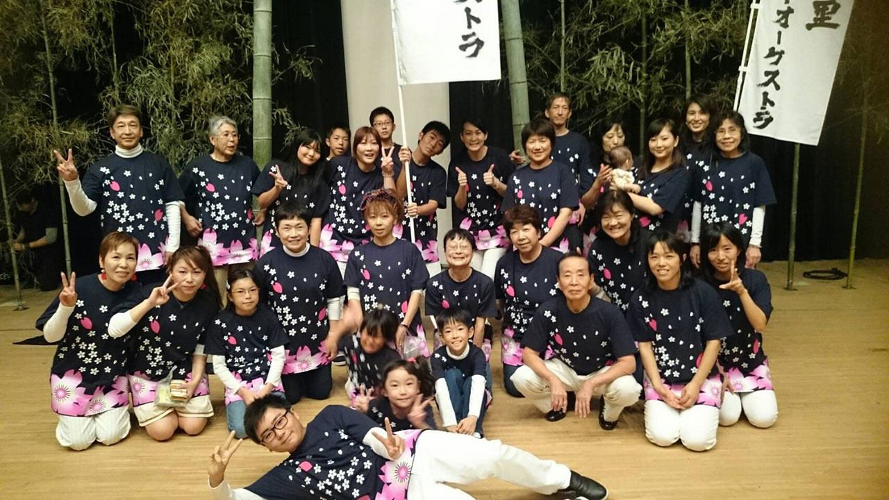 那珂川北中学校 そよかぜフェスタ出演 バンブーオーケストラ那珂川
